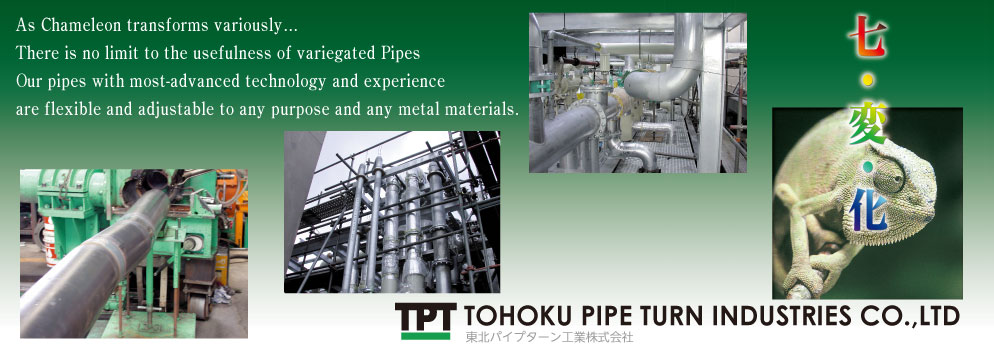 TOUHOKU PIPE TURN INDUSTRIES CO ,LTD